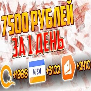 1000-rubley-v-den